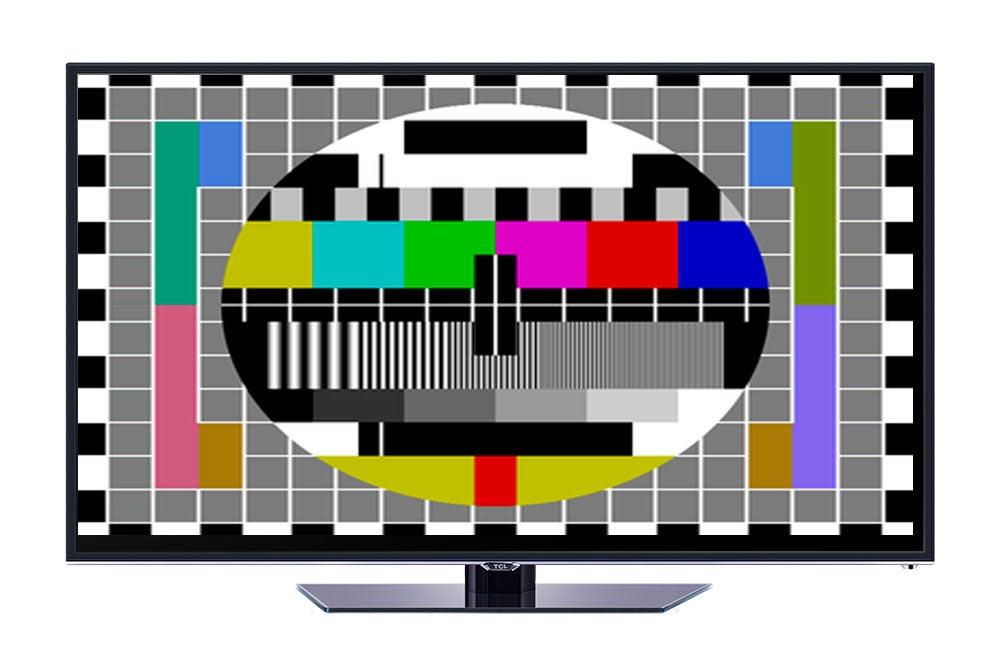 UHD TV setup