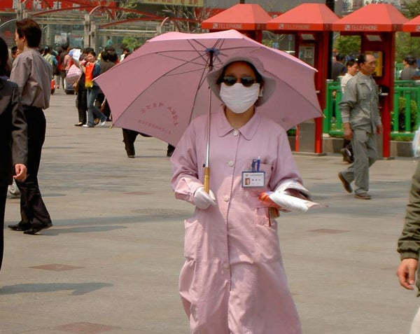 "Swine Flu Considered ""Emergency"""