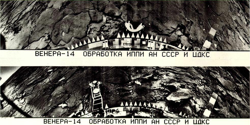 """""""Panoramic"""