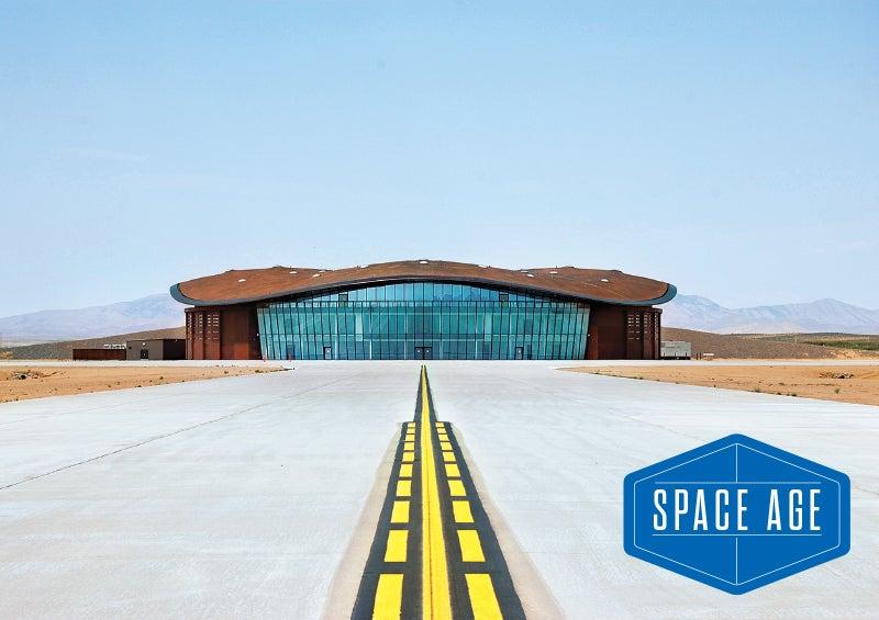 """Spaceport"