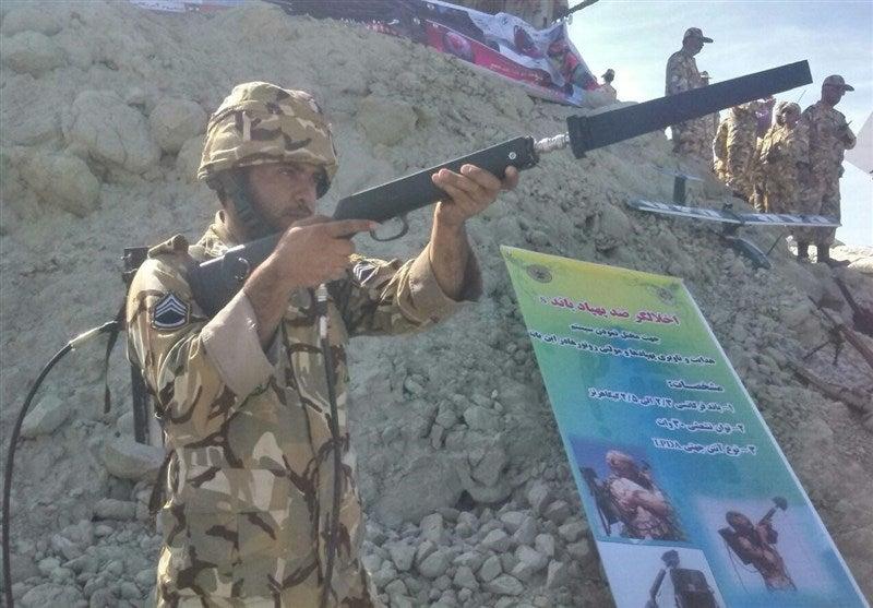 Iranian Anti-Drone Rifle