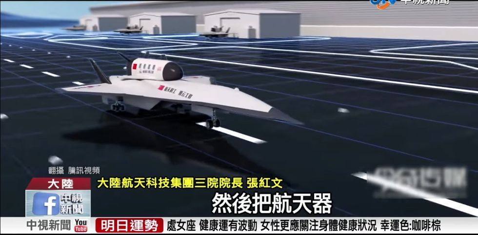 Tengyun China Hypersonic Spaceplane
