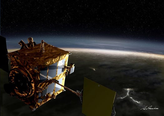 Japanese Venus Probe Misses the Planet, May Get Another Chance In Six Years