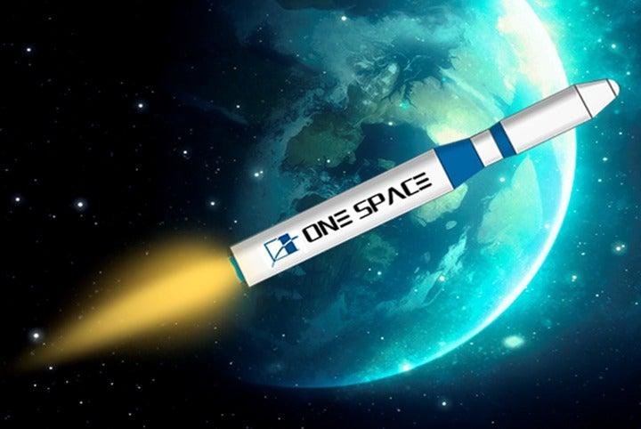 """""""Onespace"""