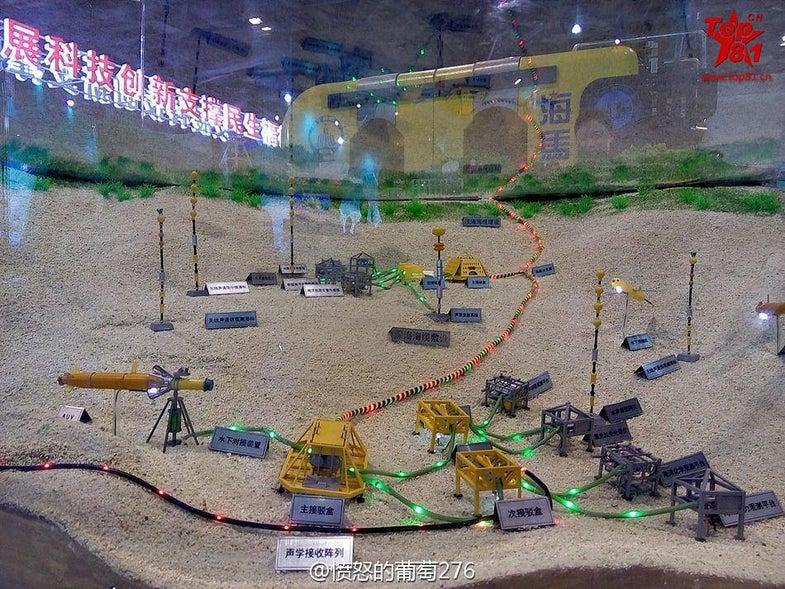 China Underwater Great Wall UUV