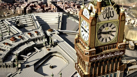 Saudi Arabia Unveils World's Biggest Clock in Mecca, Hopes to Replace Greenwich with 'Mecca Time'