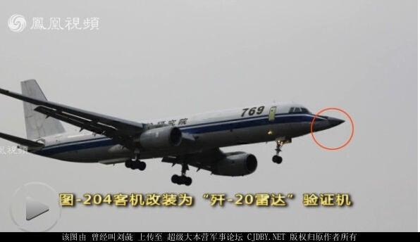 Stealth Radar Tests on Passenger Jet