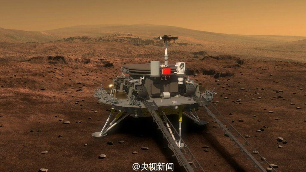 China Martian Probe Mission