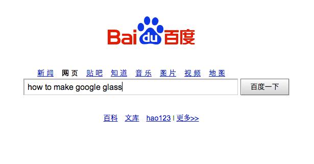 Baidu Working On Chinese Version Of Google Glass, Called Baidu Eye