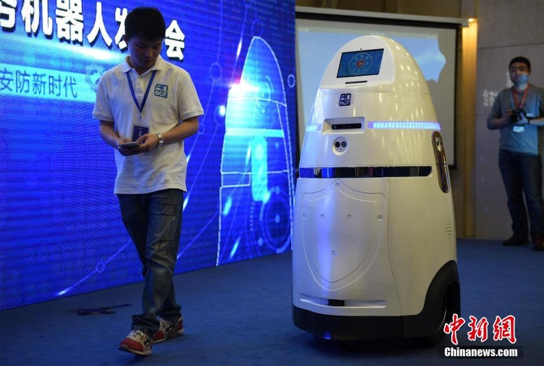 China's new security robot can move at more than 10 mph, and is equipped to handle riots.