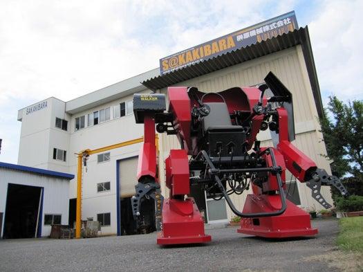 Video: A Gasoline-Powered Robotic Exoskeleton Designed Just for Kids