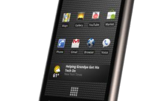 Google Decides Not to Change the Mobile Game With Nexus One