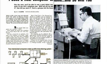 Archive Gallery: The Rise of Personal Computers