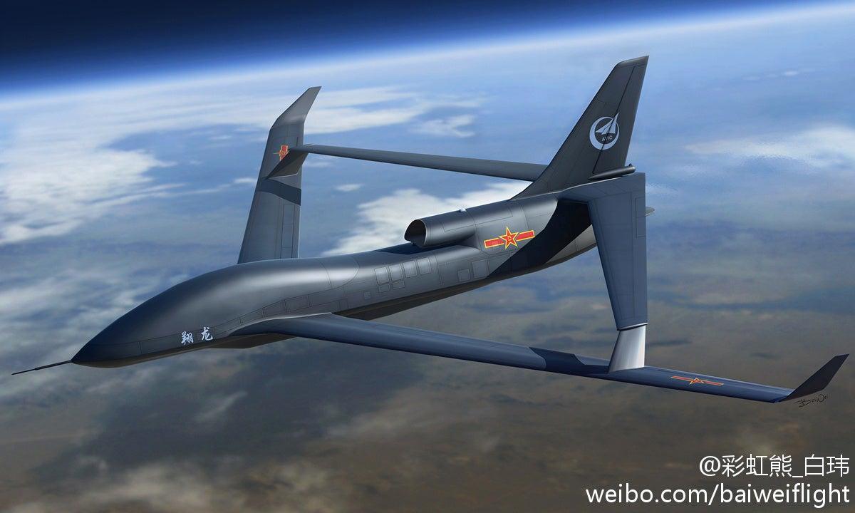 Xianglong Drone China Guizhou Aircraft Corporation