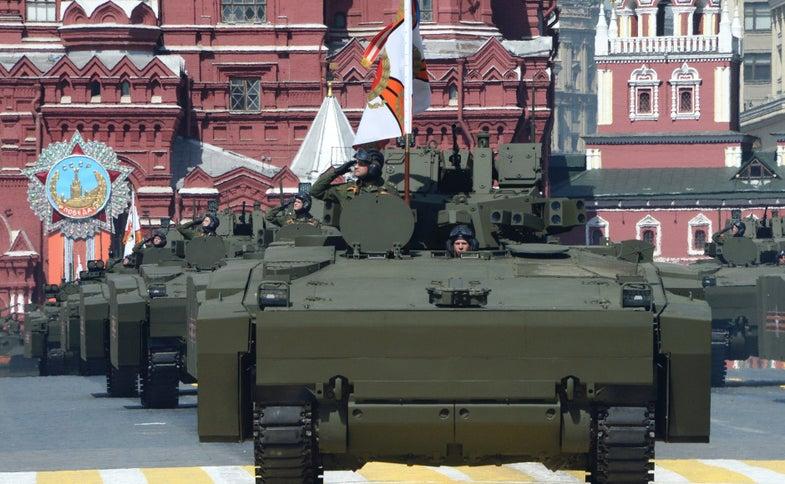 Kurganets-25 On Parade