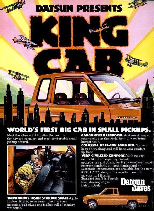 Datsun Truck: August 1976