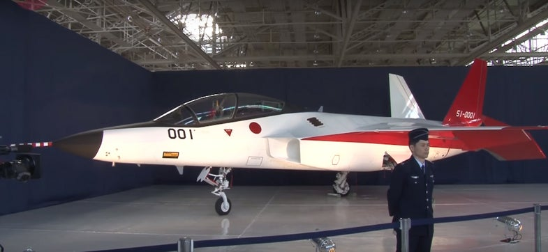 Japan Unveils New Stealth Fighter