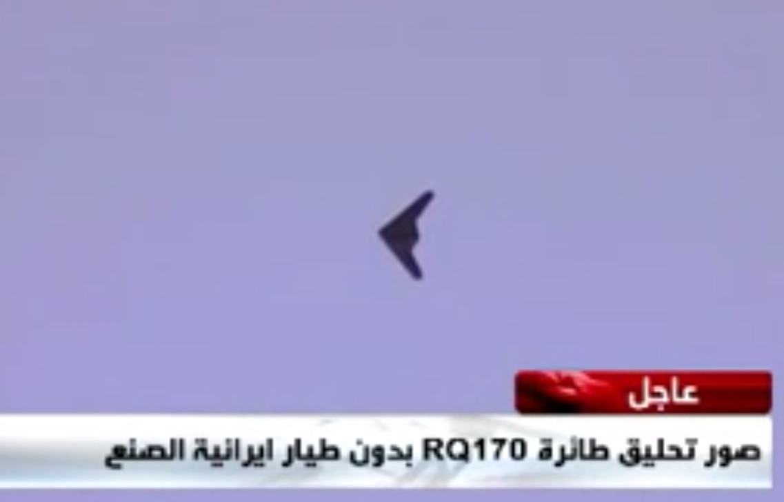Iran Supposedly Flies A Stealth Drone [Video]