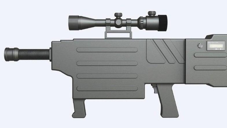 China ZKZM 500 Laser Rifle Weapon