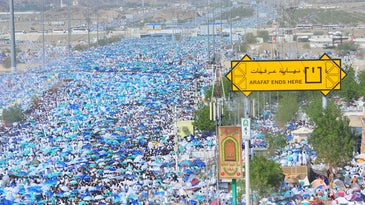 Pilgrims on the plain of Arafat