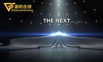 China teases its new stealth bomber