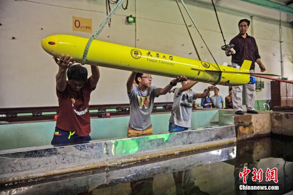 Not A Shark, But A Robot: Chinese University Tests Long-Range Unmanned Mini Sub
