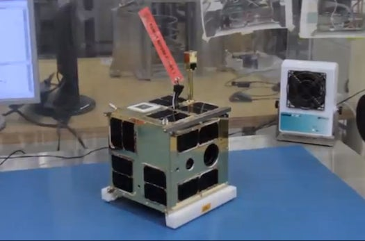 This Is The World's Smallest Space Telescope