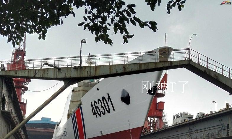 """China Coast Guard Type 818 """"46301"""""""