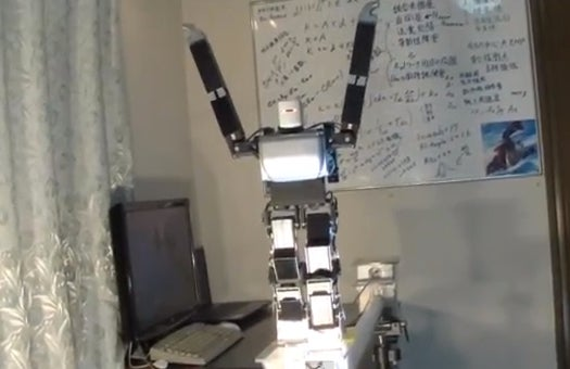 Watch A Humanoid Robot Walk A Tightrope