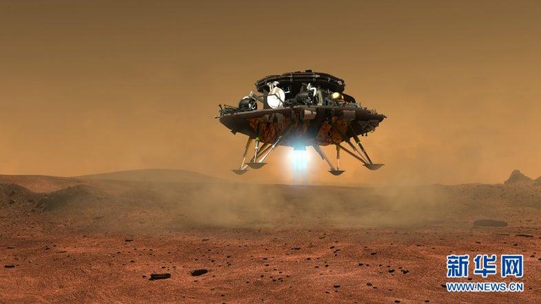 China Martian Probe Mission Lander