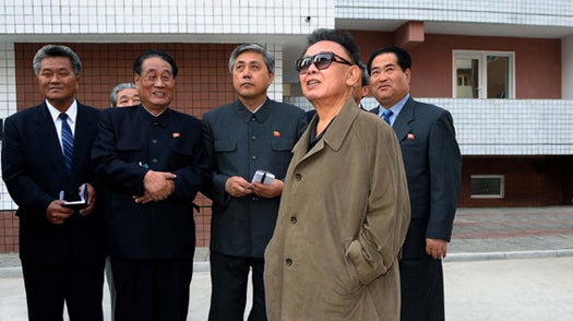 North Korea Claims to Achieve Unprecedented Nuclear Fusion Success