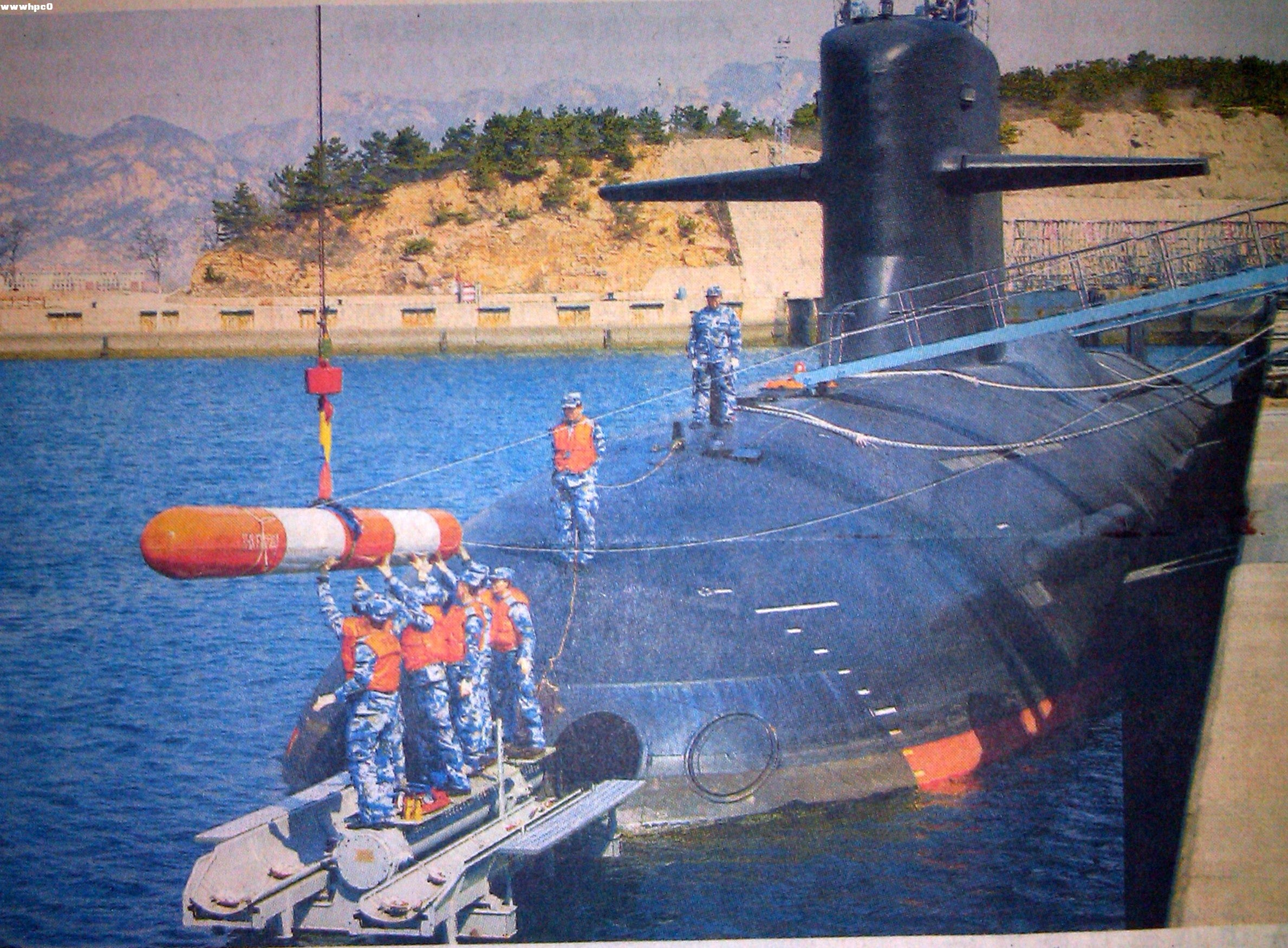 First Picture Of China's Secretive New Submarine