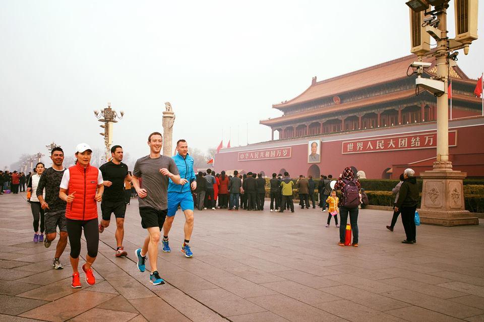Mark Zuckerberg Goes For Blissful 'Smog Jog' In Beijing