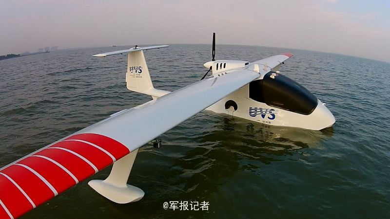 Amphibious Drone Makes First Flight