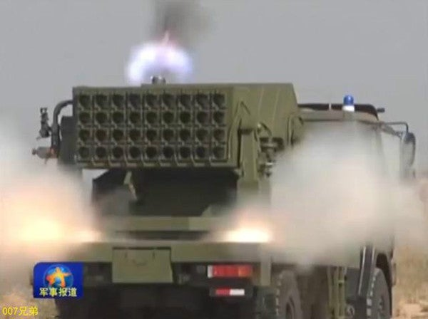 China Plans To Defeat American Lasers With Smoke