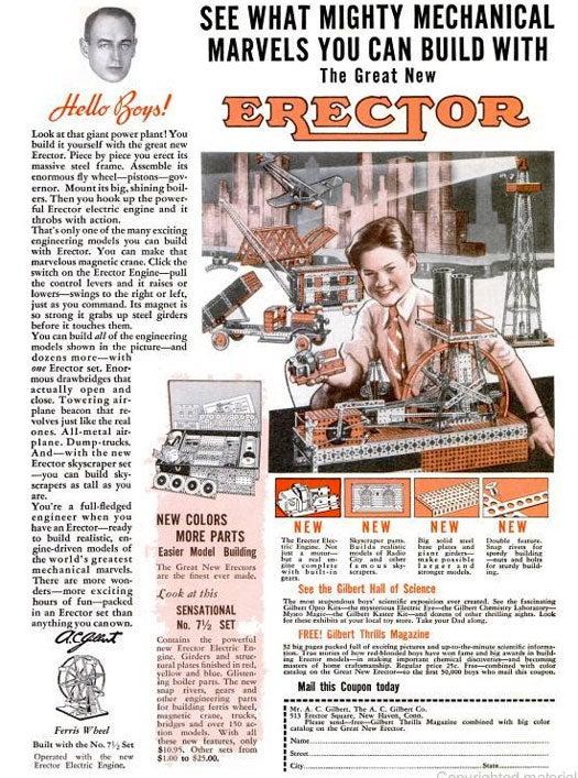 Erector Set: December 1935