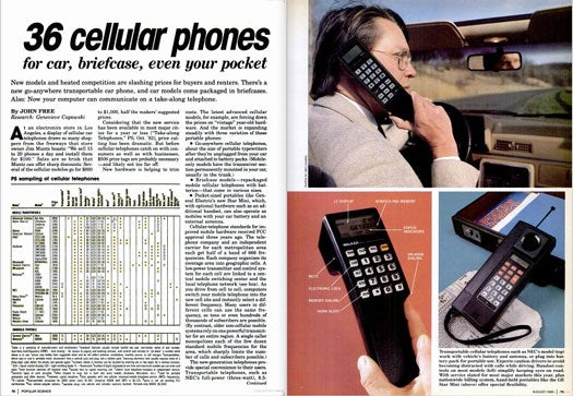 Cell Phones: August 1985