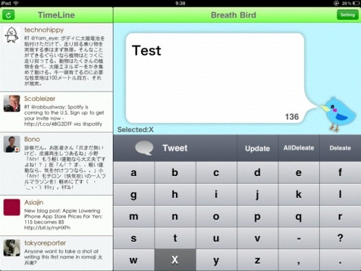 'Breath Bird' Lets Disabled iPad Users Tweet Just By Breathing