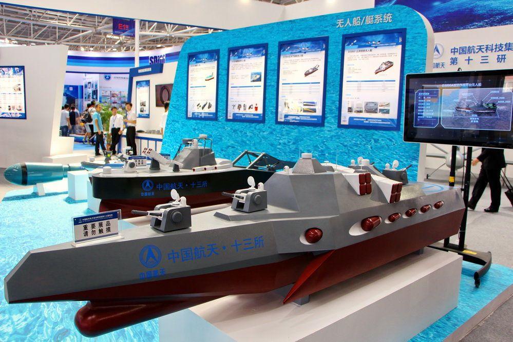 China robot warship D3000