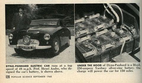 """electric"