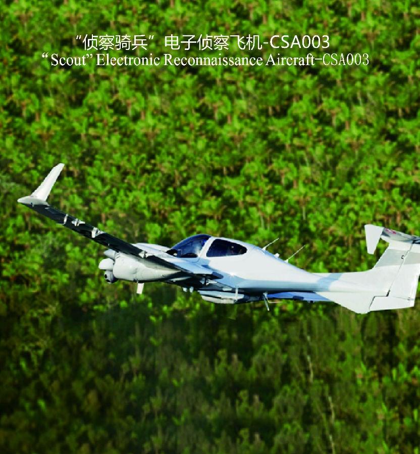 Meet China's New Spy Plane (With An Austrian Body)