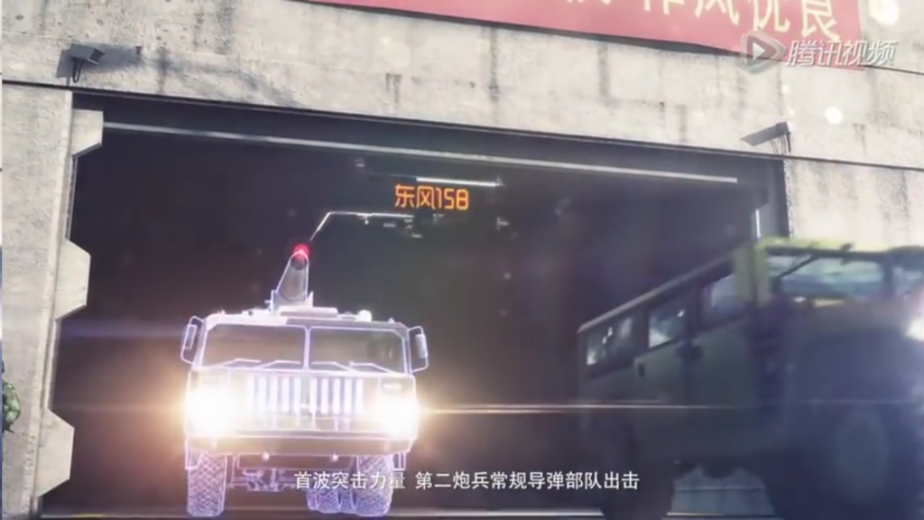"""Tencent"