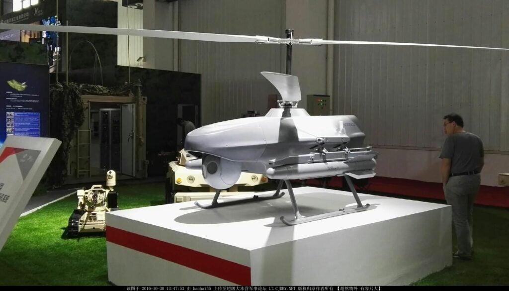 """CH-500"