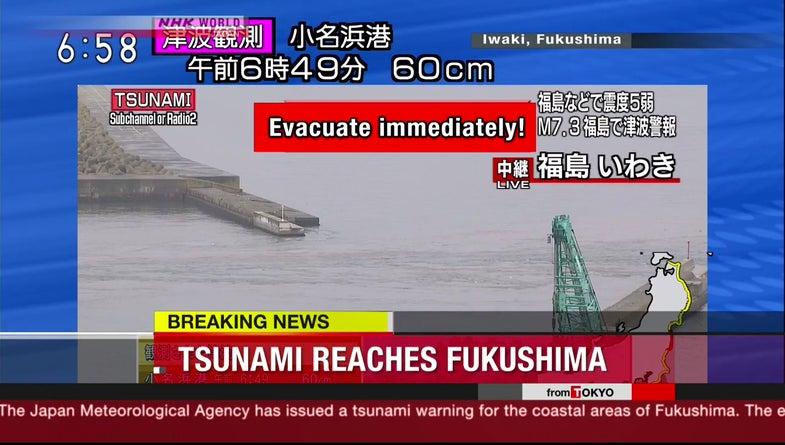 A large earthquake just hit Japan near Fukushima