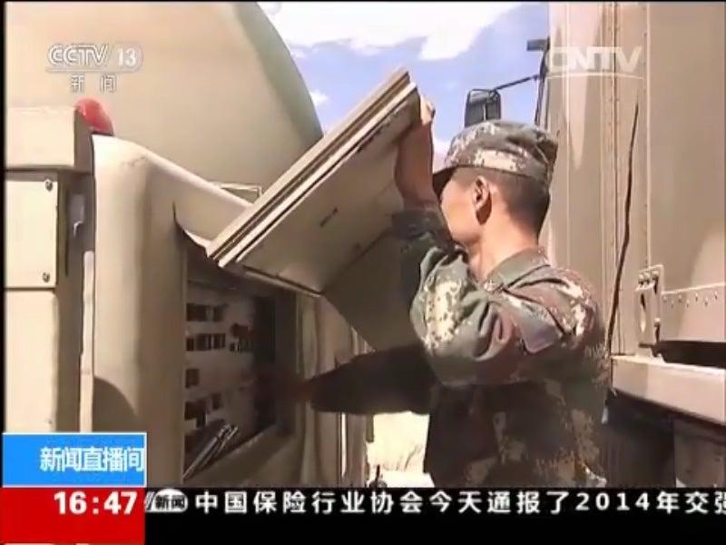"""""""China"""