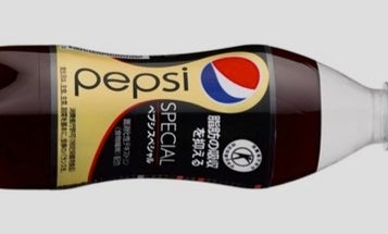 FYI: Can Japan's Latest Soft Drink Really Help You Lose Weight?