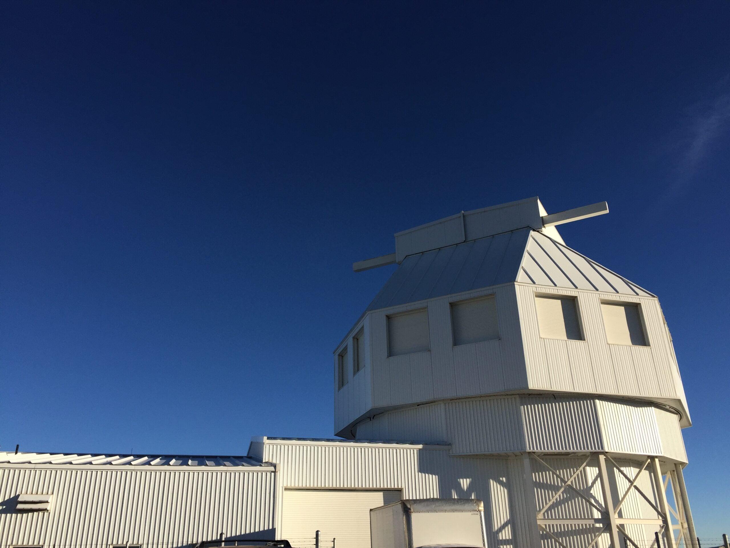 The Space Surveillance Telescope Complex