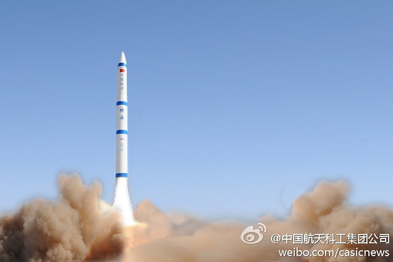Watch Out SpaceX: China's Space Start Up Industry Takes Flight