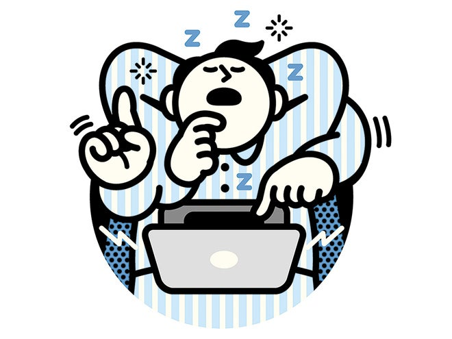 productive while sleeping