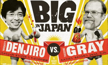 Video: Gray Matter Is Big in Japan